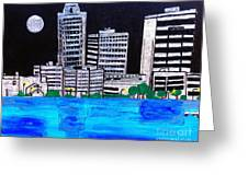Baton Rouge La  Greeting Card