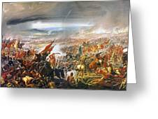 Battle Of Avay Greeting Card