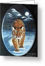 Batukhan Snow Leopard Greeting Card