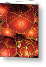 Baubles 2 Greeting Card