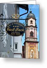 Bavarian Bakery Sign  Greeting Card