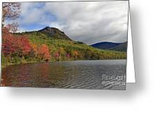 Baxter State Park 3932 Greeting Card