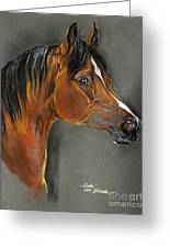 Bay Horse Portrait Greeting Card