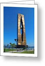 Teardrop  9 - 11 Memorial Bayonne N J Greeting Card