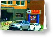 Bbq Coreen Korean Resto Cavendish St Jacques Montreal Summer Cafe City Scene Carole Spandau Greeting Card