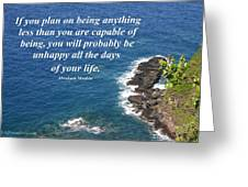 Be All That You Are Capable Of Greeting Card