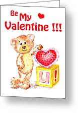 Be My Valentine Teddy Bear Greeting Card