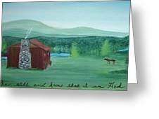 Be Still Greeting Card by Melanie Blankenship