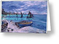 Beach At Saint Address Greeting Card