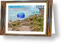 Beach Ball Dreamland Greeting Card