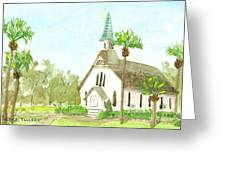 Beach Church Greeting Card
