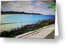 Beach Front View Greeting Card