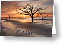 Awakening - Beach Sunrise Greeting Card