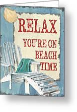 Beach Time 1 Greeting Card