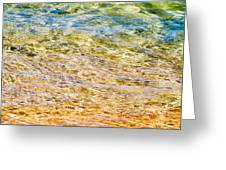 Beach Water Abstract Greeting Card