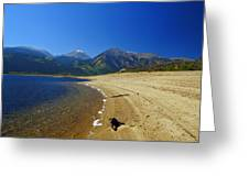Beach With Altitude Greeting Card