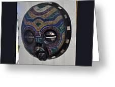 Handbeaded Mask Mexico Greeting Card