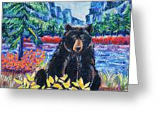 Bear By The Lake Greeting Card