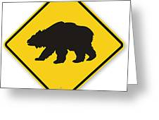Bear Crossing Sign Greeting Card