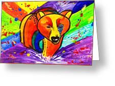 Bear Pop Art Greeting Card