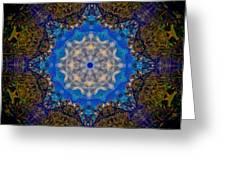 Beartooth Pass Kaleidoscope Greeting Card