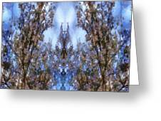 Beast In The Sacred Forest Greeting Card