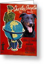 Beauceron Art Canvas Print - The Great Dictator Movie Poster Greeting Card