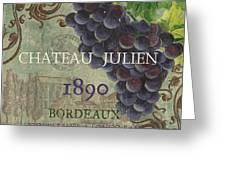 Beaujolais Nouveau 2 Greeting Card by Debbie DeWitt