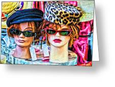 Beauties For Sale Greeting Card
