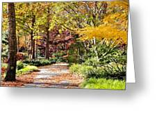 Beautiful Afternoon Greeting Card