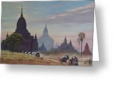 Beautiful Bagan Greeting Card