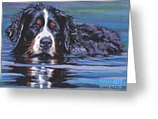 Beautiful Berner Greeting Card