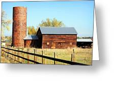 Beautiful Brick Silo Greeting Card