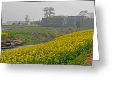 Beautiful China's Rural Scenery Greeting Card