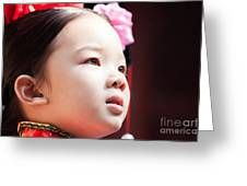 Beautiful Chinese Child Portrait Greeting Card