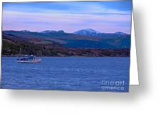 Beautiful Evening At Ullapool Greeting Card