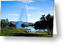 Beautiful Fountain Greeting Card