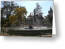 Beautiful Fountain In Lal Bagh Greeting Card