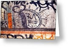 Beautiful Graffiti  Greeting Card
