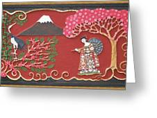 Beautiful Japan Greeting Card by Otil Rotcod