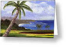 Beautiful Kauai Greeting Card