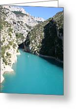 Beautiful Lac De Ste. Croix Greeting Card
