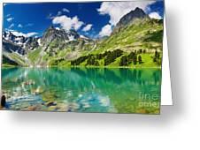 Beautiful Mointain And Lake Greeting Card