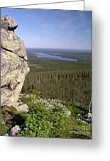 Beautiful Mountain Landscape Greeting Card