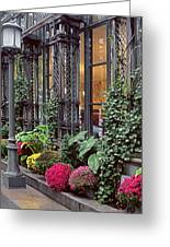 Beautiful Outside Cozy Inside Greeting Card