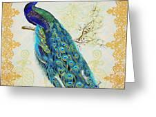 Beautiful Peacock-b Greeting Card