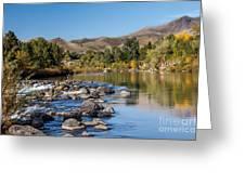 Beautiful River Greeting Card