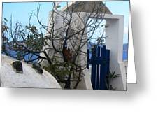 Beautiful Santorini Greeting Card