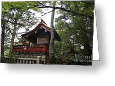 Beautiful Shrine Greeting Card