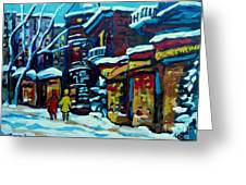 Beautiful Winter Evening Greeting Card